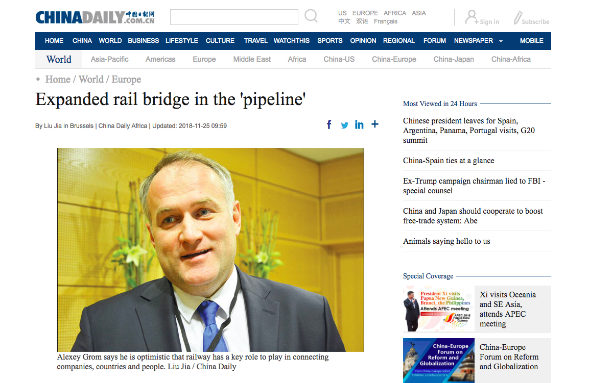 China Daily Europe (European Weekly back cover). «Expanded rail bridge in the 'pipeline'»