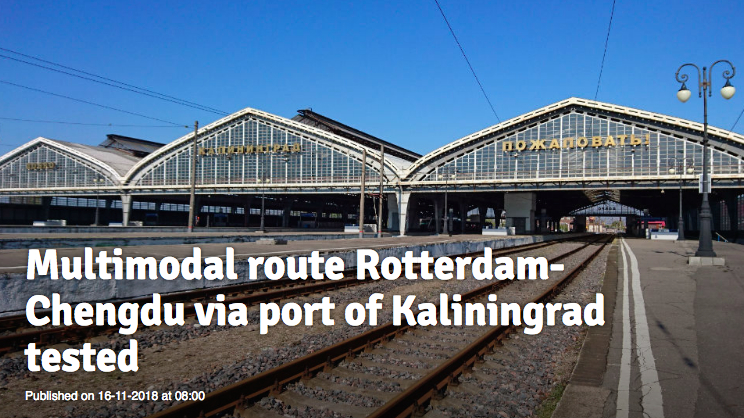 RailFreight.com. «Multimodal route Rotterdam-Chengdu via port of Kaliningrad tested»